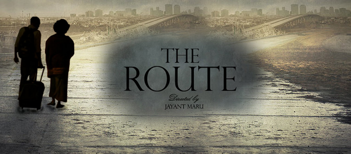 route movie
