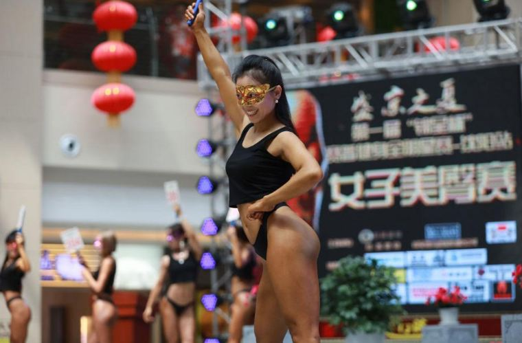 yes china  munist china has its own take on butt