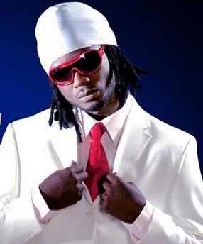 Ugandan celebrity gossip